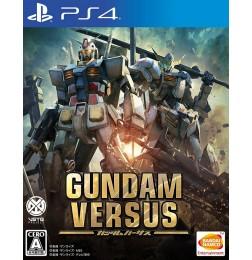 PS4 Gundam Versus