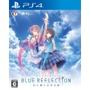PS4 Blue Reflection Maboroshi Ni Mau Shoujo no Ken