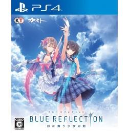 PS4 Blue Reflection Maboroshi Ni Mau Shoujo no Ken