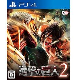 PS4 Shingeki no Kyojin 2