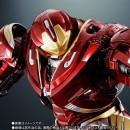 Avengers: Infinity War - Chogokin X S.H. Figuarts Hulkbuster Mark 2