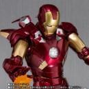 Avengers - S.H. Figuarts Iron Man Mark 7