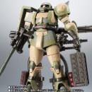 Mobile Suit Gundam - Robot Damashii (side MS) MS-06J Zaku II Wetland Type Ver. A.N.I.M.E.