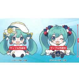 Hatsune Miku Winter Image Plushes 2018 ver. (set de 2)