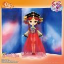 Sailor Moon - Pullip Princess Kakyu (ltd. ed.)