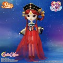 Sailor Moon - Pullip Princess Kakyu