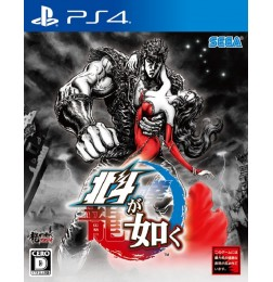 PS4 Hokuto ga Gotoku