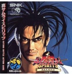 NG CD - Samurai Shodown II