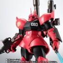 Mobile Suit Gundam - Robot Damashii (side MS) MS-14B Gelgoog High Mobility Type Johnny Ridden's Custom Model Ver. A.N.I.M.E.