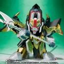 SDX Ryuki Dragon